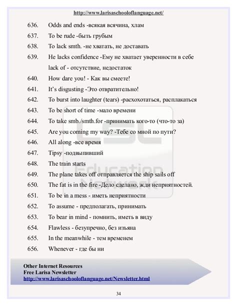 One Thousand English Grammar Phrases with Russian