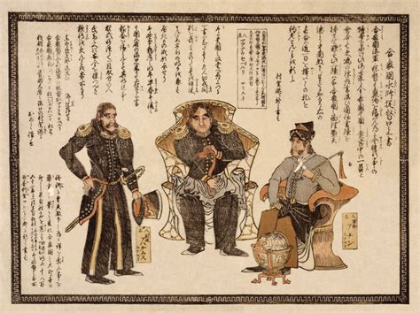 What prompted Japan's aggression before and during World