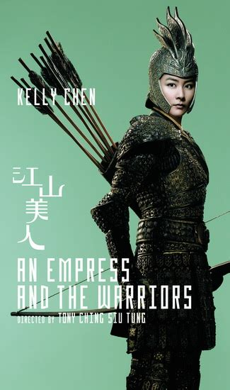 Yan Feier (Kelly Chen) in An Empress and the Warriors