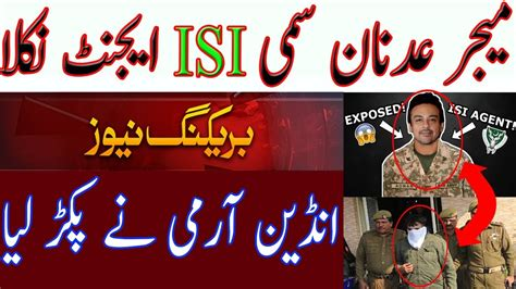 ARY Live News Streaming Today |Breaking News Today